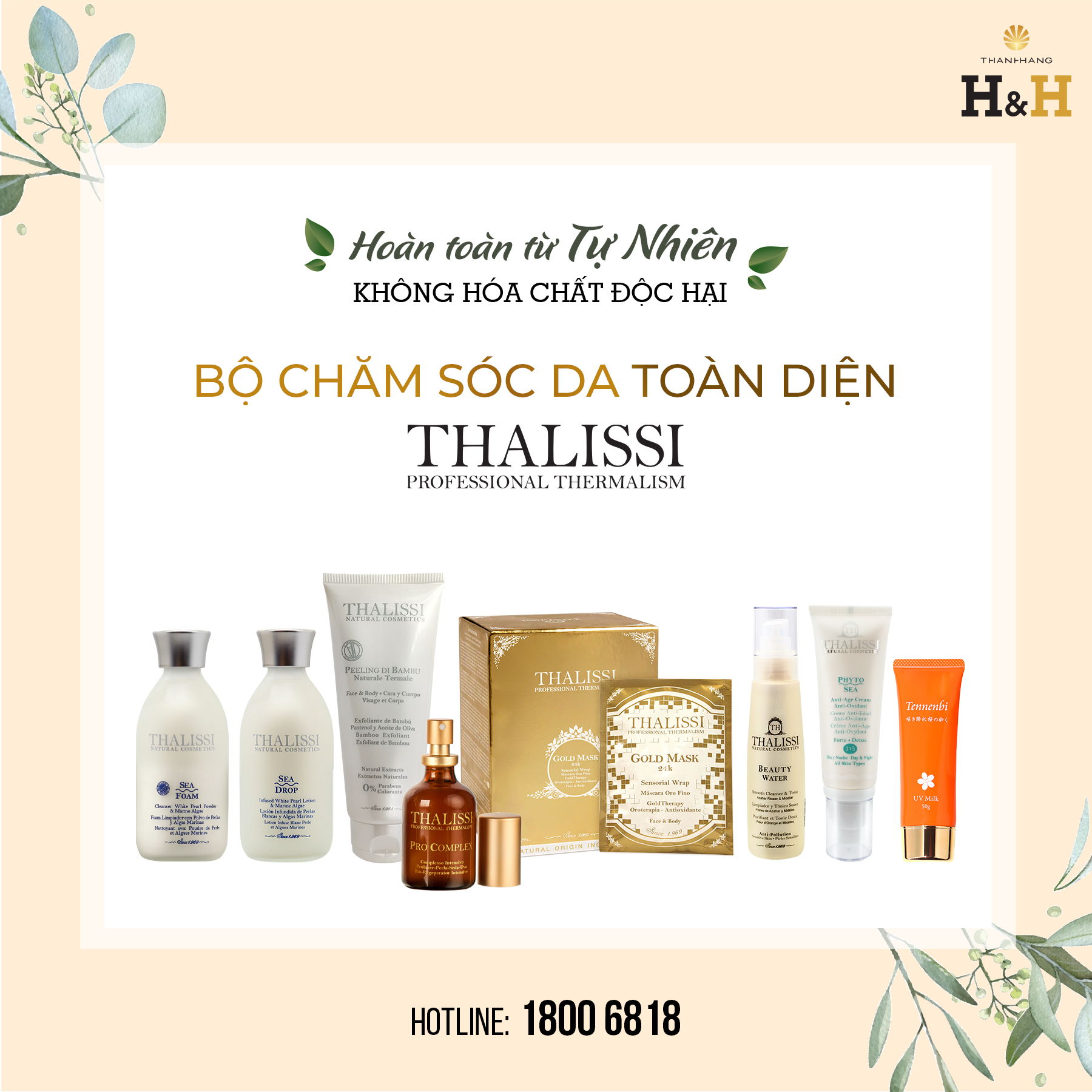THALISSI PERFECT SKIN PACKAGE